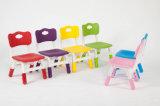 최고 정선한 제품 분홍색 아이 플라스틱 테이블 및 4개의 의자는 다채로운 가구 실행 재미 학교를 가정이라고 놓았다