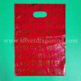 Plastik gestempelschnittene gedruckte Einkaufstasche