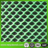 Пластмассовый плоский аквакультуры взаимозачет Diamond Mesh