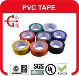 La cinta adhesiva de PVC adhesivo fuerte