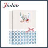 O revestimento de superfície da tela com curva da fita personaliza o saco de papel do presente da compra