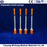 처분할 수 있는 인슐린 주사통 1cc (ENK-YDS-007)