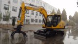 ISO9001証明書が付いている小さいクローラー掘削機機械