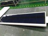 Solar 20W integrierte alle in einer LED-Straßen-und Garten-Beleuchtung (SNSTY-220)