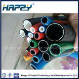 適用範囲が広いプラスチックおよびゴム物質的な空気Hose/20barゴムホース
