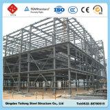 MetallConstructure Stahlkonstruktion-Lager-Gebäude