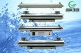 Chunke 304/316L de agua UV Esterilizador de acero inoxidable