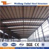 Proyecto de edificio de la fabricación del acero estructural del fabricante del diseño Q235 o Q345