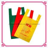 El mejor bolso del rectángulo de la maneta que hace la tela no tejida Zxl-E700 de la máquina