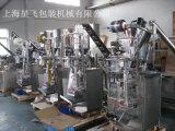 Máquina de embalagem líquida (XFL-Y)