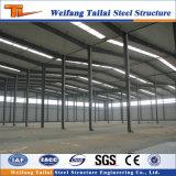 Projeto dos materiais de construção da construção de aço de China do armazém de aço