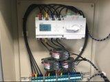 Interruttori di riserva domestici di trasferimento del ATS dell'interruttore di trasferimento del comitato solare