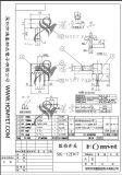 Fornecedor profissional tipo DIP Switch Micro 3pino deslize o interruptor de posição do interruptor 2 (sk-12D07)