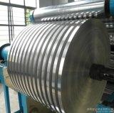 8011-O 0.1mm 두껍게 깊 가공 알루미늄 접착성 Taple 포일