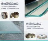 Petite machine en verre manuelle portative de bordure/machines de polissage isolantes en verre