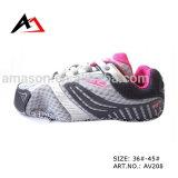 Semi alta qualità poco costosa della mascherina di calzature (AKAv208)