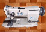 Швейная машина составного питания иглы Uesed Мицубиси двойная (LU2-4420)