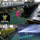 CE RoHS 7R Moving Head Beam Licht