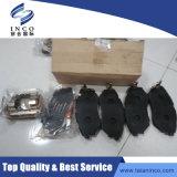 도매 중국 자동 차 예비 품목 공장 가격 브레이크 패드