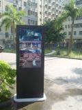 55polegadas LCD externo Ad sinalização digital com WiFi/3G
