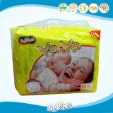 極度の吸収性の綿毛のパルプの布の赤ん坊のおむつ