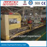 CW62140D série heavy duty tour de la machine de précision horizontale