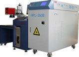 Machine fibreoptique de soudure laser de transmission