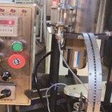 기계를 만드는 유리 그릇 초 심지 Sustainer 절단