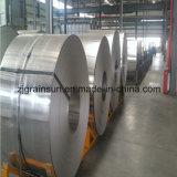 Алюминиевая катушка 6061