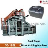 バス燃料タンクの機械の作成
