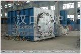 回転式ドラムタイプ触媒の焙焼の炉