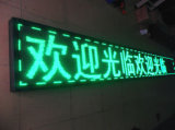 Affichage LED Green-Color Semi-Outdoor Module unique