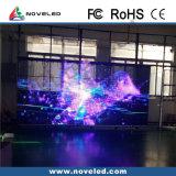 P20 Transparet LED表示スクリーン