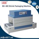 우유 차 (BS-400)를 위한 자동 장전식 수축 포장 기계