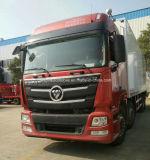 Foton 8X4頑丈な冷やされていたヴァントラック30トンの生鮮食品の輸送の
