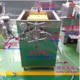 고속 제정성 균질화기 믹서