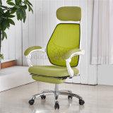 현대 행정상 높이 의자 뒤 회전 의자 메시 사무실 의자 (SZ-OCK61)