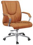 Высокий задний стул офиса конференции для работы и штата