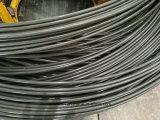Spheroidized destempló el alambre de acero (10b21) para hacer los sujetadores