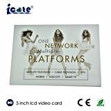 карточка новому приветствию конструкции 5inch красивейшему видео-/карточка дела видео-/карточка дня рождения видео-