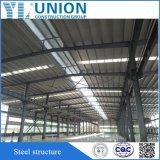 Magazzino prefabbricato di disegno della tettoia della struttura d'acciaio