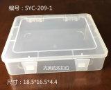Contenitore di plastica di contenitore di memoria di alta qualità calda di vendita (Hsyy1209-1)