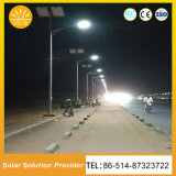 Sun Power 12V 35W 40W 45W LED Solar Street Lights LED Lighting Outdoor Lamps