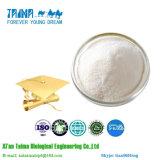 Арахидоновая кислота ранга верхней части изготовления GMP, AA/Ara CAS.: 506-32-1
