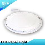 SMD Ultra-Thin LED 위원회 빛 비고립 호리호리한 위원회 빛