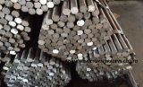 Barre ronde en acier de haute qualité
