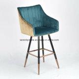 현대 바 가구 팔걸이 우단 의자 의자