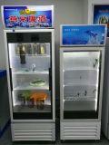 "LCD transparente frigorífico 43"""