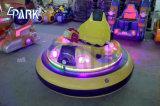 UFOの電池のバンパー・カー