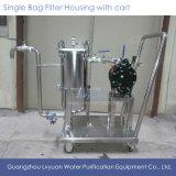 Промышленные 304 лучшая цена жидкого мешок фильтра один PP мешок фильтра для фильтрации пива